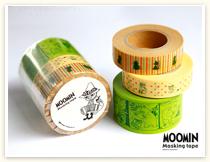ムーミンマスキングテープセットのスナフキンシリーズ。