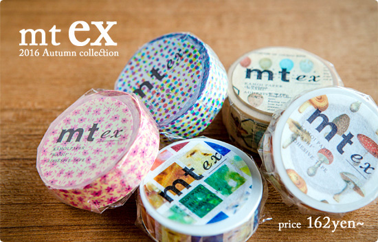 mt ex 2016 Autumn collection