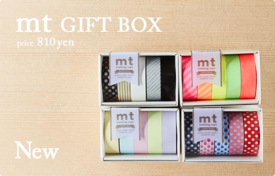 mt GIFT BOX