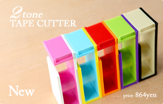 2tone TAPE CUTTER