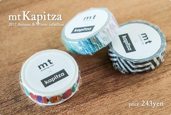 mt Kapitza