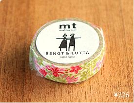Bengt & Lotta:alma・pink