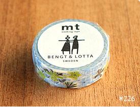 Bengt & Lotta:alma・blue