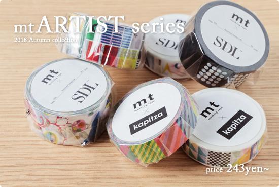 mt artist series