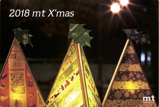 mtクリスマステープ