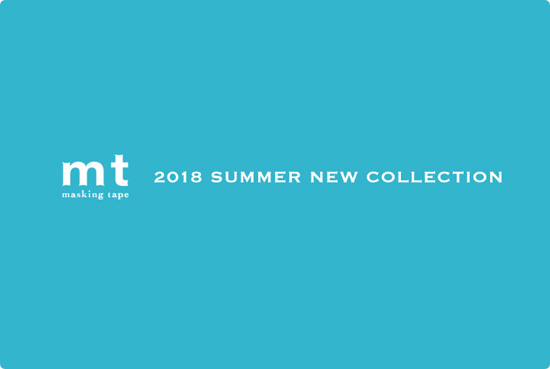 2018 Summer 新商品
