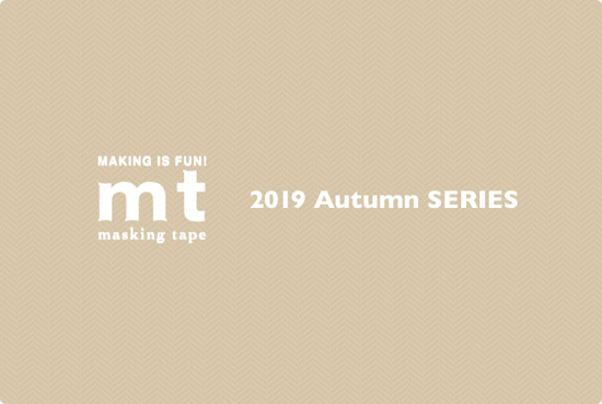 2019 AUTUMN SERIES