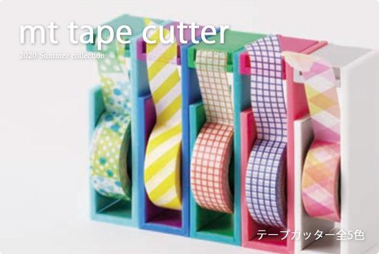 mt tapecutter