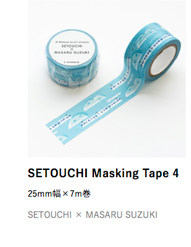 SETOUCHI Masking Tape 4 25mm幅×7m巻 SETOUCHI × MASARU SUZUKI